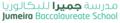 Jumeirah Baccalaureate School logo.png