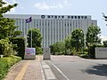 Juntendo University Mishima Campus.JPG