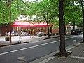 KIHACHI Cafe, Akasaka, Tokyo.jpg