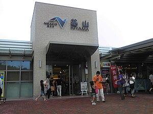 Kiyama pa01