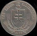 KS 5 1939 obverse.jpg