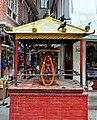 Kaamdev Chandeswori Temple Near Pasupati Temple Hanumandhoka Kathmandu Nepal Rajesh Dhungana.jpg