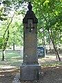 Kallinichdenkmal.JPG