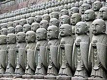 Mille statues de jizō