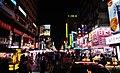 Kaohsiung Liuhe Night Street Market 1.jpg
