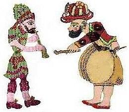 קאראגוז (מימין) והאג'יבאת (משמאל) מוצגים בציור