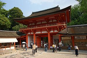 Kasuga-taisha - Image: Kasuga taisha 07bs 4592