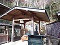 Katsuô-ji Temple - Mizukake-kannon-dô.jpg