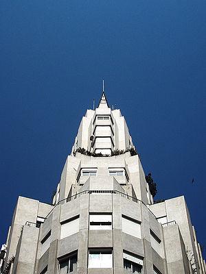 Kavanagh building - Image: Kavanagh top