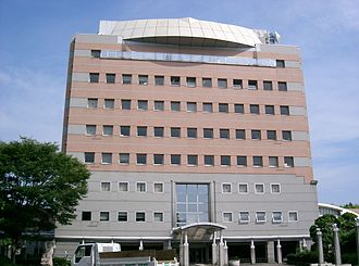 Kawachinagano, Osaka - Image: Kawachinagano City Office 1