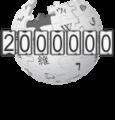 KazWiki-2million-edit-logo.png