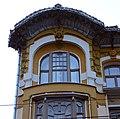 Kekushev Isakov House on Prechistenka Street Side.jpg