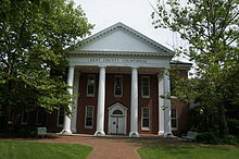Kent County Courthouse in Chestertown, Maryland.JPG