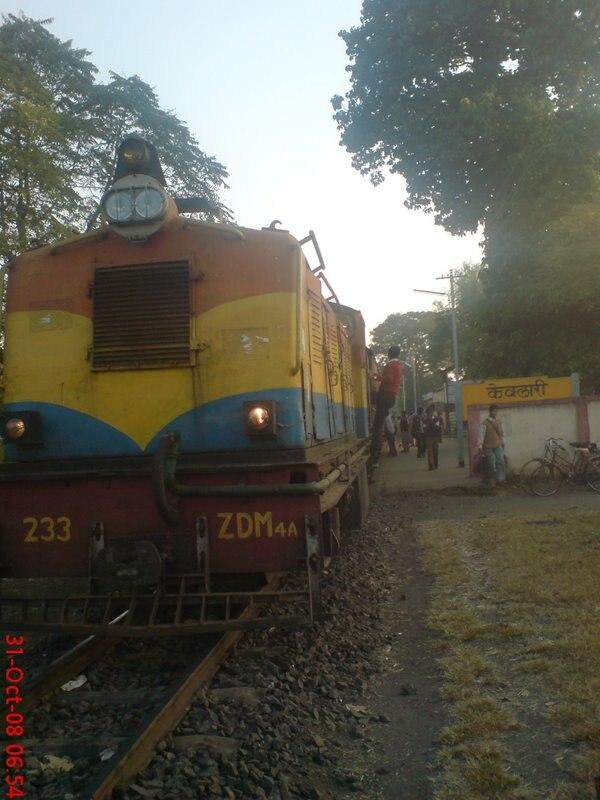 Keolari railway station