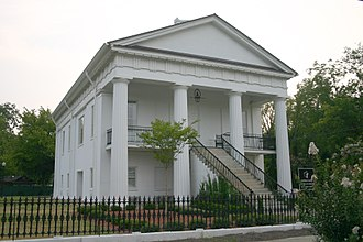 Camden, South Carolina - Original Kershaw County courthouse in Camden