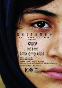 Khatemeh
