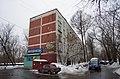 Khoroshevo-Mnevniki District, Moscow, Russia - panoramio (11).jpg