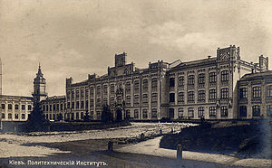 Igor Sikorsky Kyiv Polytechnic Institute - An early-20th century Russian postcard with the photo of the institutes main building.
