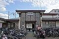 Kii-Nakanoshima Station.jpg