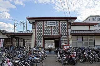 Kii-Nakanoshima Station railway station in Wakayama, Wakayama prefecture, Japan