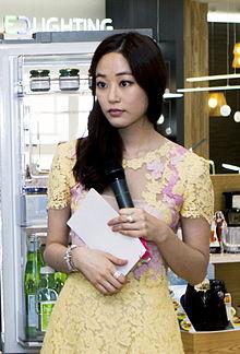 Kim Hyo-jin en junio 2013.jpg