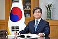 Kim Myeong-soo official portrait.jpg