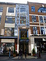 Kingly Court Carnaby Street London.JPG