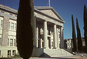 Kingman courthouse.jpg