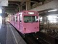 Kintesu utsube line Yokkaichi station , 近鉄 内部線 四日市駅 - panoramio.jpg