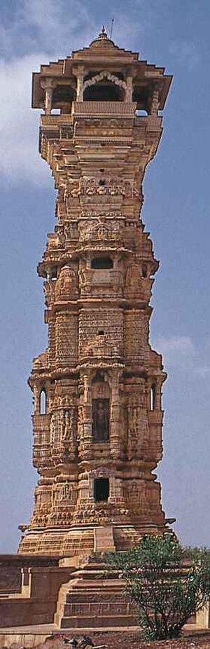 Chittorgarh - Image: Kirti stambha