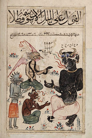 Jinn - The black king of the djinns, Al-Malik al-Aswad, in the late 14th century Book of Wonders