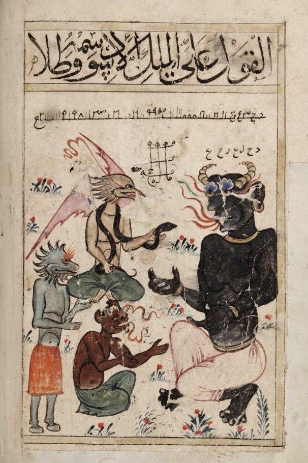 Kitab al-Bulhan --- devils talking