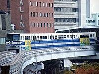 Kitakyushu Urban Monorail Type1000.jpg