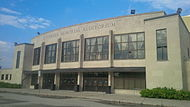 Kitchener Memorial Auditorium Complex - Facade.jpg
