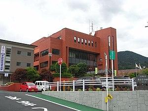 Kiyokawa, Kanagawa - Kiyokawa Village Hall