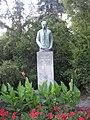 Kladno KL CZ Bedrich Smetana memorial 044.jpg