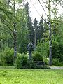 Kloster Irsee, Mahnmal von Martin Wank (1).jpg