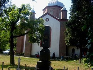 Vitosha, Sofia - Image: Knyazhevo Church Todor Bozhinov