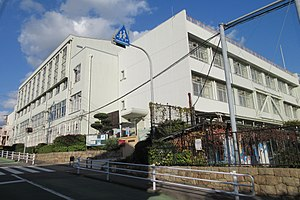 Kobe City Kasumigaoka elementary school 20171123.jpg