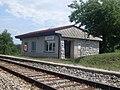 Kopriva-rail halt.jpg