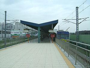 Bojeong Station - The Korail platforms at Bojeong station in 2007