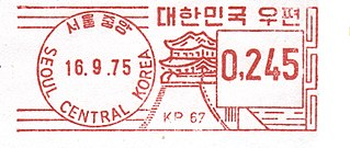 Korea stamp type B9.jpg