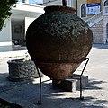 Kosovo Museum 5.jpg