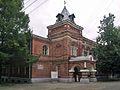 Kovrov-museum.jpg
