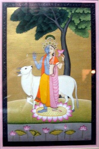 Brahma Vaivarta Purana - Ardhanari-Krishna.