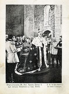 Coronation of the Serbian monarch