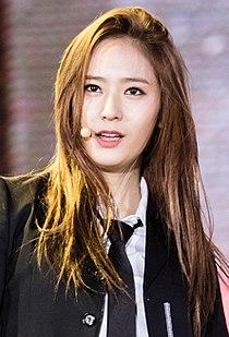 Krystal Jung at Jeju K-Pop Festival, in October 2015.jpg