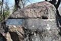 Kubes dzimtas kapakmens Salaspils kapos - panoramio.jpg