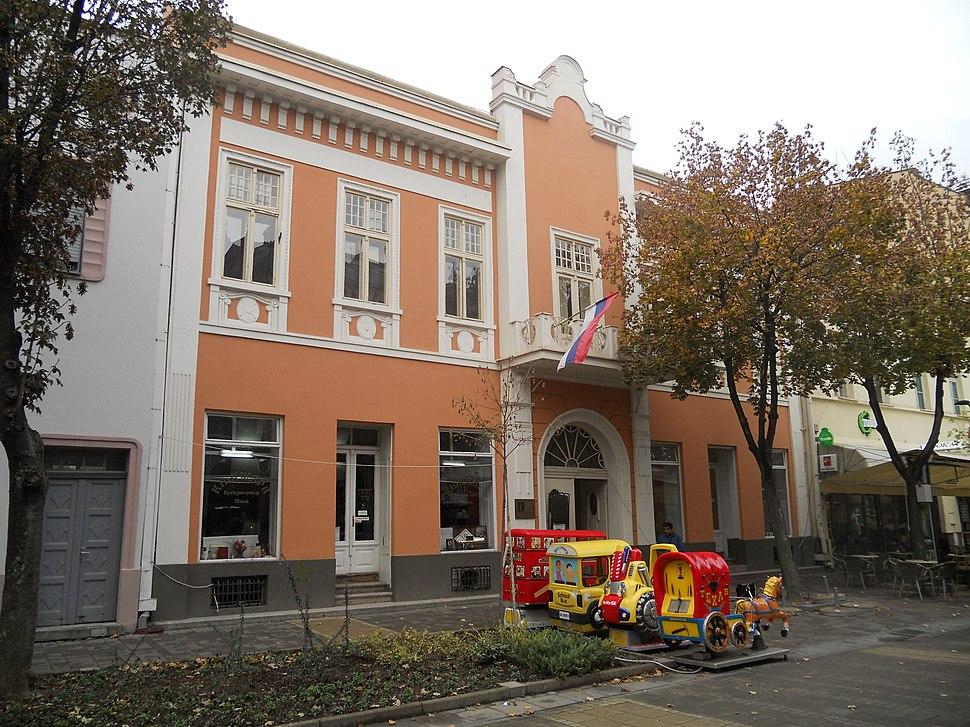 Kulturni centar2 Šabac