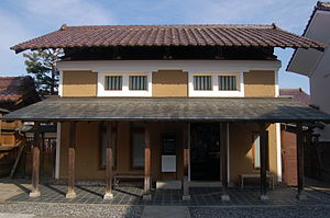 Kura (storehouse) - Traditional earthen kura that has been converted into a cafe